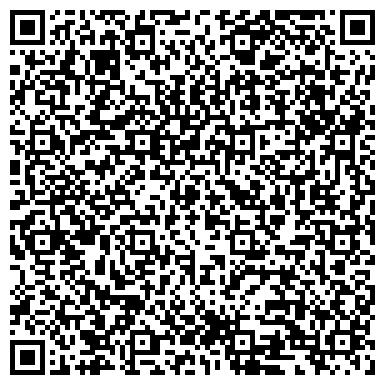 QR-код с контактной информацией организации № 638 С РЕАЛИЗАЦИЕЙ ФИЗИКО-МАТЕМАТИЧЕСКОГО ПРОФИЛЯ