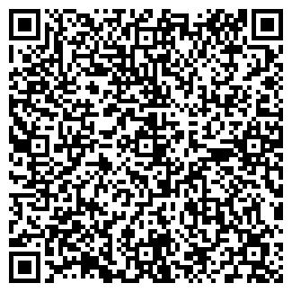 QR-код с контактной информацией организации ШКОЛА № 409, ГОУ
