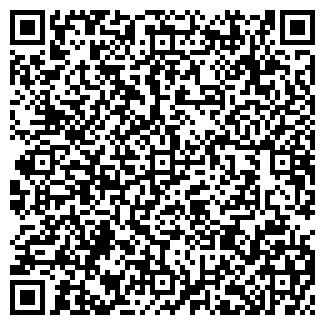 QR-код с контактной информацией организации ГОУ ШКОЛА № 500