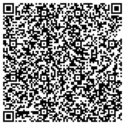 QR-код с контактной информацией организации № 67 ДЛЯ ДЕТЕЙ СИРОТ И ДЕТЕЙ ОСТАВШИХСЯ БЕЗ ПОПЕЧЕНИЯ РОДИТЕЛЕЙ