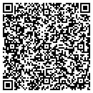 QR-код с контактной информацией организации EXCELLENCE