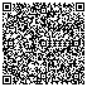 QR-код с контактной информацией организации ТРАНКО ФИЛИАЛ ЗАО