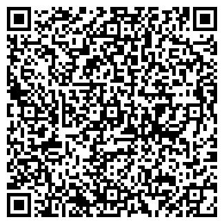 QR-код с контактной информацией организации BLANCHE