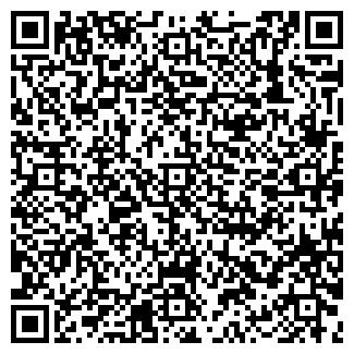 QR-код с контактной информацией организации ВЕКСОН, ООО