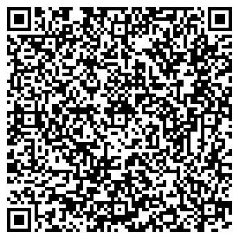 QR-код с контактной информацией организации ТЕМП-ЭЛЕКТРО, ООО