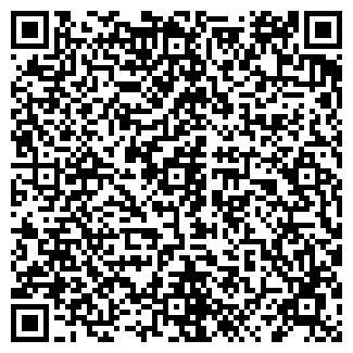 QR-код с контактной информацией организации БКЗ, ООО