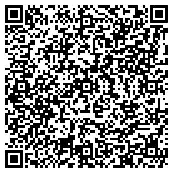 QR-код с контактной информацией организации МЕЛОФОН, ООО