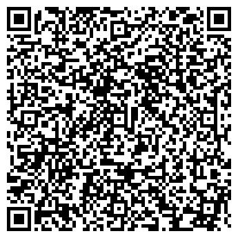 QR-код с контактной информацией организации ЭЛЕКТРО-ПРОФИ, ЗАО