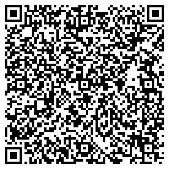 QR-код с контактной информацией организации СЕВЗАПЭЛЕКТРОМОНТАЖ ПКЦ