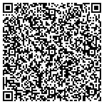 QR-код с контактной информацией организации ТЮБ-КАРАГАН ОПЕРЕЙТИНГ КОМПАНИ Б.В. ФИЛИАЛ