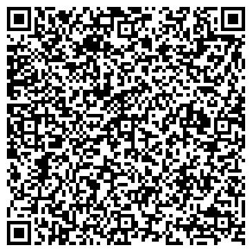 QR-код с контактной информацией организации ООО СПС-ХОЛОД