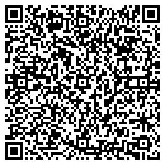 QR-код с контактной информацией организации АЦИС, ООО