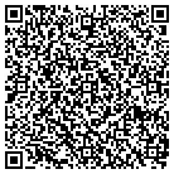 QR-код с контактной информацией организации НОРМАЛЬ СКЛАД-МАГАЗИН