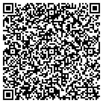 QR-код с контактной информацией организации ФМС ТЕХНОЛОДЖИЗ КАЗАХСТАН ТОО