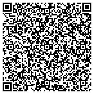 QR-код с контактной информацией организации СИ ЭЛ ИНЖИНИРИНГ И КО