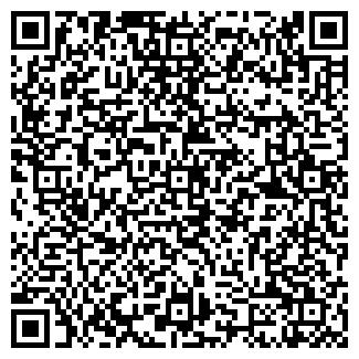 QR-код с контактной информацией организации ХАН КОМПАНИЯ ТОО