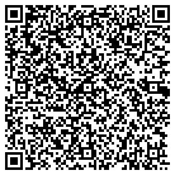 QR-код с контактной информацией организации ТЕССА, ООО