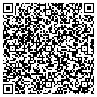 QR-код с контактной информацией организации АРТ ХАММЕР