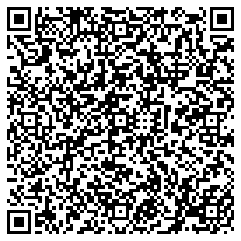 QR-код с контактной информацией организации ЭКОНОМИЧЕСКИЙ ЛИЦЕЙ ГУ