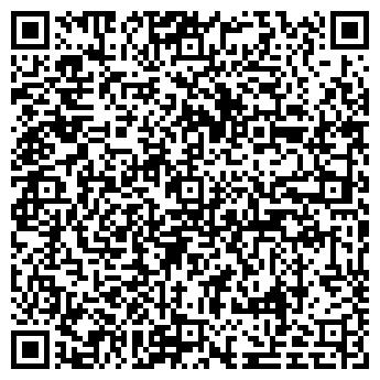 QR-код с контактной информацией организации ДЕКЛАРАНТ-ОНЛАЙН