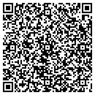 QR-код с контактной информацией организации FOMINE