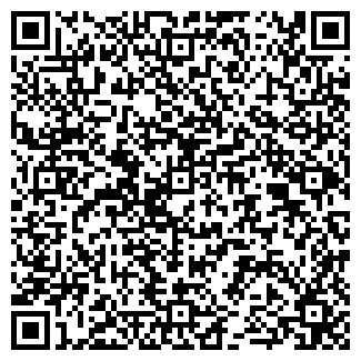 QR-код с контактной информацией организации БОГАРТ