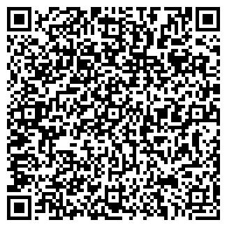 QR-код с контактной информацией организации И. М. М.
