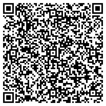 QR-код с контактной информацией организации СПЕЦИАЛИСТ КОМПАНИЯ