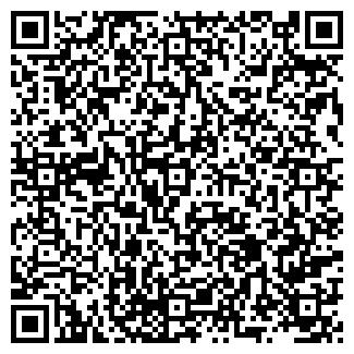 QR-код с контактной информацией организации НАСТ, ООО