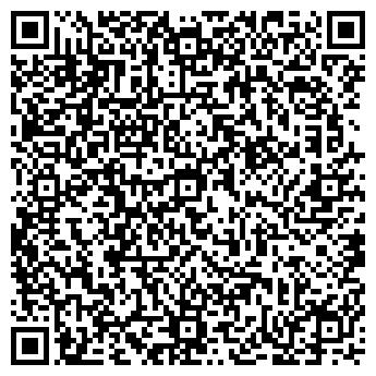 QR-код с контактной информацией организации КАСКАД СЕРВИС