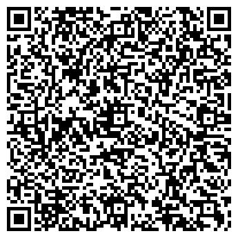 QR-код с контактной информацией организации ББ-СЕРВИС
