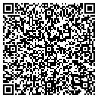 QR-код с контактной информацией организации МАРВЕЛ