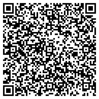 QR-код с контактной информацией организации ПК РОТОР