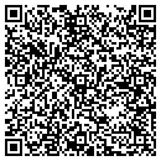 QR-код с контактной информацией организации Установка антенн