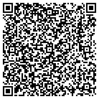 QR-код с контактной информацией организации ТУРБО-СЕРВИС, ООО