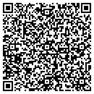 QR-код с контактной информацией организации МЕЖДУНАРОДНЫЙ АЭРОПОРТ Г.АКТАУ, ОАО
