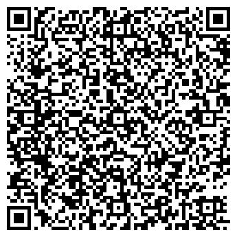 QR-код с контактной информацией организации ЛЕГАЛ-СОФТ
