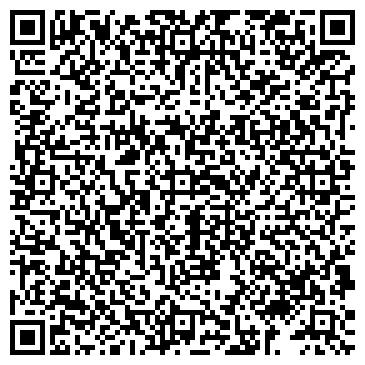 QR-код с контактной информацией организации МУНАЙТУР ТУРИСТИЧЕСКАЯ ФИРМА ТОО