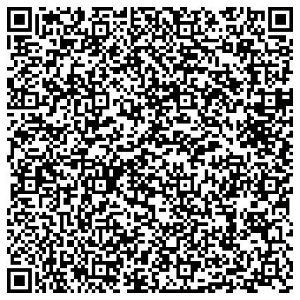 QR-код с контактной информацией организации ВОДОКАНАЛ САНКТ-ПЕТЕРБУРГА ГУП ЛЕВОБЕРЕЖНЫЙ ФИЛИАЛ (ЮГО-ВОСТОК ПЭУ)