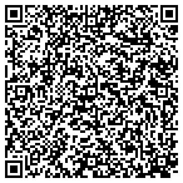 QR-код с контактной информацией организации Учебный центр  ТЭК СПБ