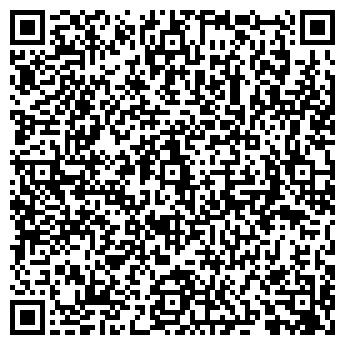 QR-код с контактной информацией организации КАРС, ООО