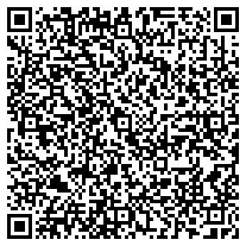 QR-код с контактной информацией организации СТАНДАРТПАРК, ЗАО