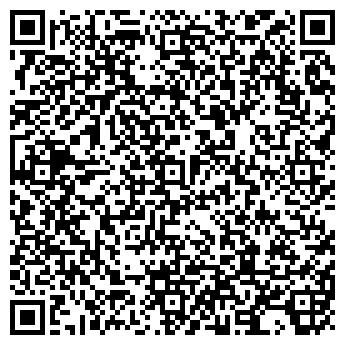 QR-код с контактной информацией организации МАГИСТРАЛЬ ЕВРО, ООО