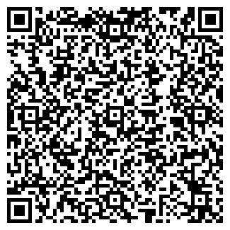 QR-код с контактной информацией организации ВЕРЕСК