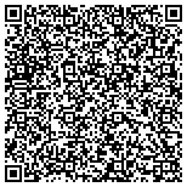 QR-код с контактной информацией организации ТВОРЧЕСКАЯ АРХИТЕКТУРНАЯ МАСТЕРСКАЯ ГОЛЫНКИНА О. Б.