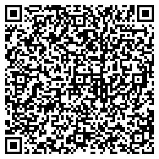 QR-код с контактной информацией организации ULU SERVICE KAZAKHSTAN