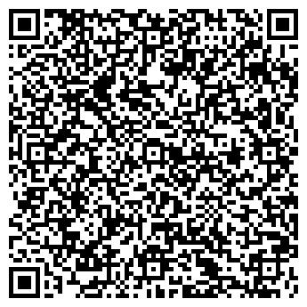 QR-код с контактной информацией организации ФРУНЗЕНСКИЙ РАЙОН № 5