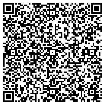 QR-код с контактной информацией организации ФРУНЗЕНСКИЙ РАЙОН № 44