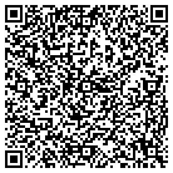 QR-код с контактной информацией организации ФРУНЗЕНСКИЙ РАЙОН № 56