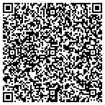 QR-код с контактной информацией организации ФРУНЗЕНСКИЙ РАЙОН № 109